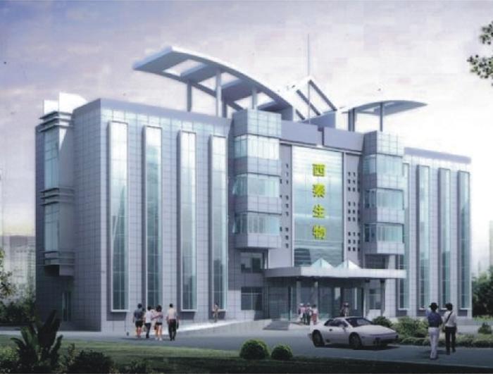 咸阳西秦生物科技有限公司办公楼