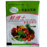 鲜博士1-MCP保鲜剂原药